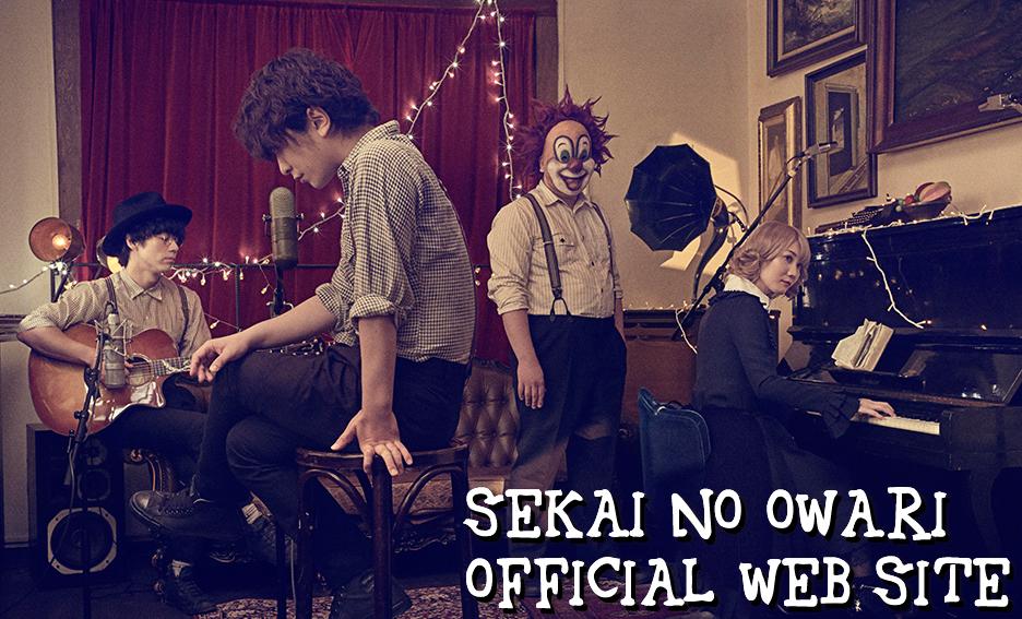 ©SEKAI NO OWARI Official Web site