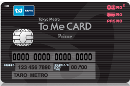 to me cardが磁気不良で反応しなくなったときの対処法 ウィルときしん